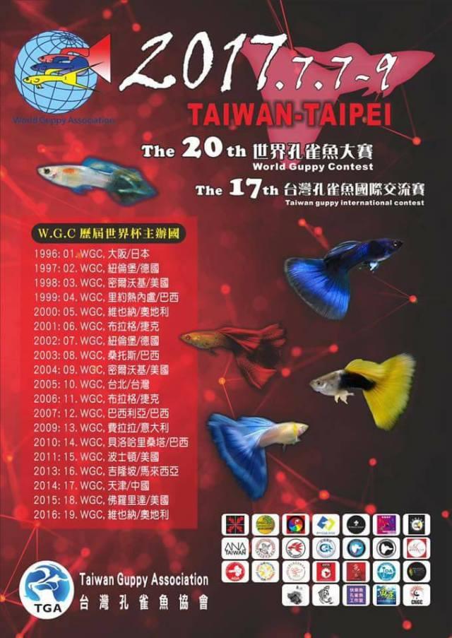 20-world-guppy-contest