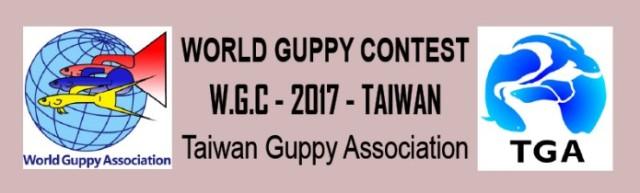 Taiwan Guppy Association